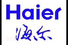 """海尔与青岛人社局签署""""海企通""""合作协议,推动数据安全技术进步"""