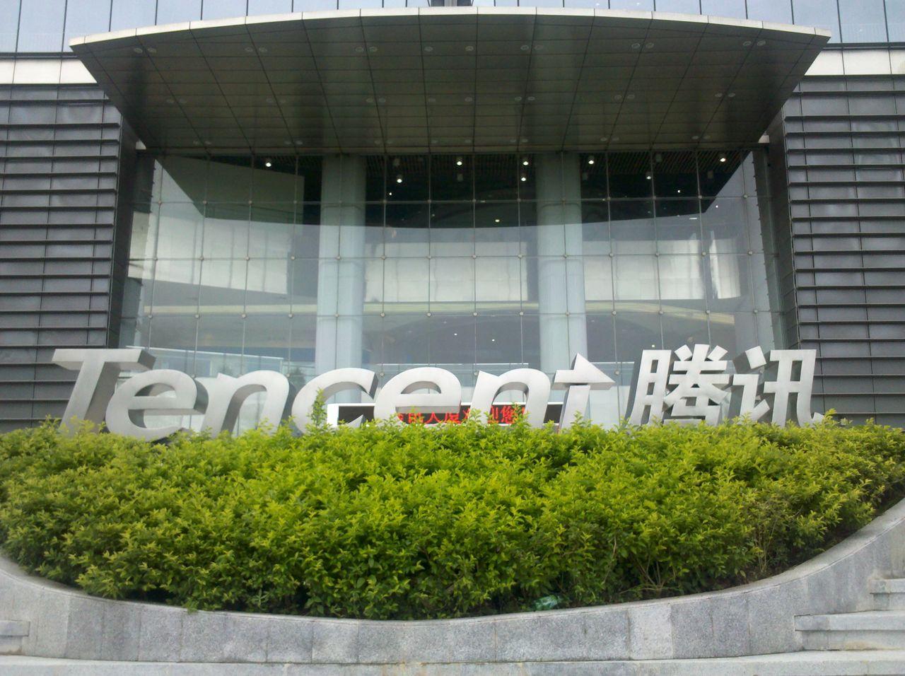 腾讯微信牵手广州互联网法院,打造一体化解决方案帮助用户维权