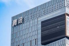 """腾讯微保推出免费营业中断险,为""""地摊经济""""提供保障"""