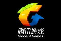腾讯发布超40款游戏,多家机构上调评级