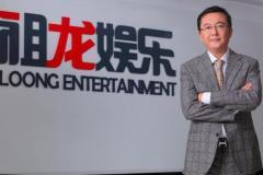 祖龙娱乐计划发售1.874亿股,每股发售价11.6港元