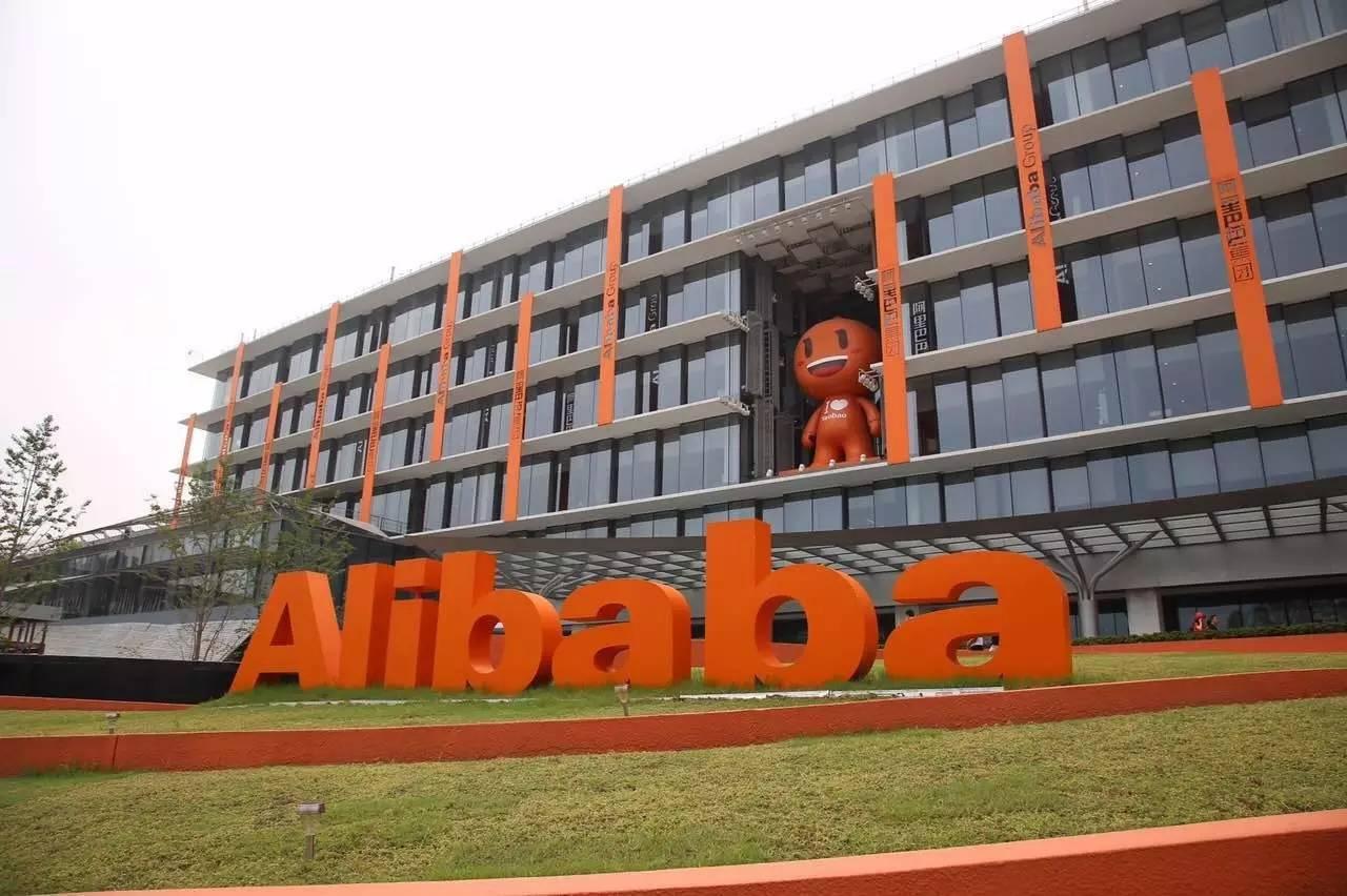 2020财富中国500强出炉,阿里巴巴排名上升至第18