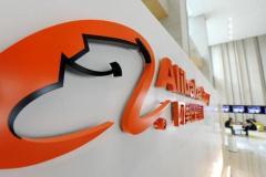 阿里巴巴及旗下UC印度遭法院起诉,马云及多位高管遭传唤