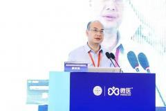 消息称微医赴港IPO推迟至2021年,目标上市估值达到100亿美元
