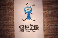 蚂蚁集团:科创板与H股控股股东差异由《香港上市规则》所致
