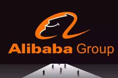 【港股研究社日报】阿里巴巴2020云栖大会正式开幕;消息称快手寻求最快今年在港交所上市