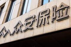 【港股研究社日报】腾讯回应美商务部最新决定;星光文化委任唐亮为执行董事