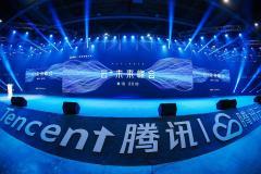 腾讯云获区块链国际标准立项