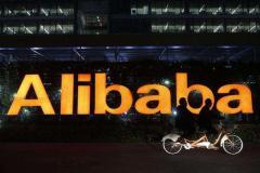 【港股研究社日报】阿里巴巴预计阿里云将在2021财年内实现盈利,恒大美元债评级获得上调