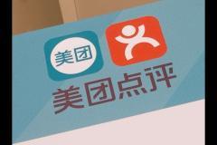 【港股研究社日报】嘀嗒出行递交香港IPO招股书;云顶新耀上市首日收涨32.27%
