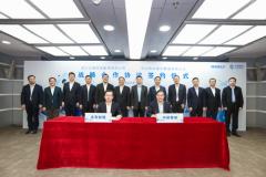 中国移动与吉利控股战略合作 涉及5G智能汽车等领域