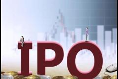 """【一周IPO大盘点】本周3家公司上市,""""巨型蚂蚁""""将降临港股"""