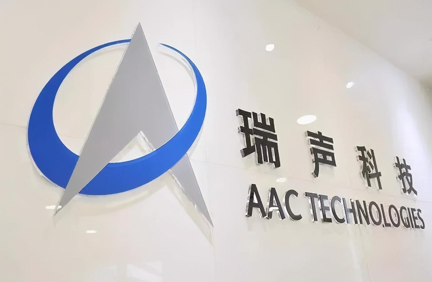 【研究社日报】高瓴称无意私有化SOHO中国,瑞声科技三季度收入45.2亿元