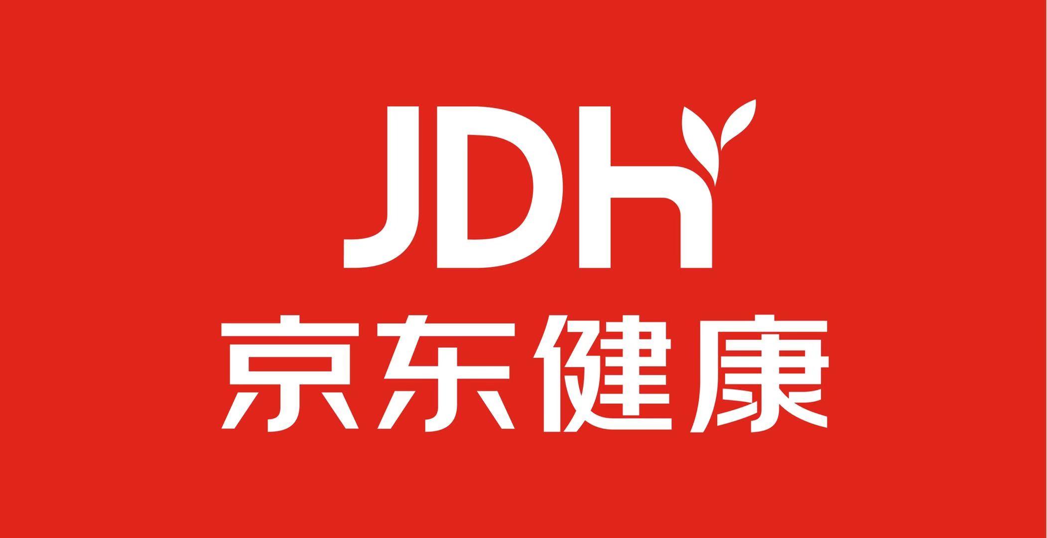 京东健康已获准在港上市 今年前九个月收入同比增长77.1%