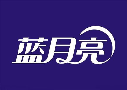 【研究社日报】蓝月亮已通过上市聆讯,恒大物业最快下周初招股