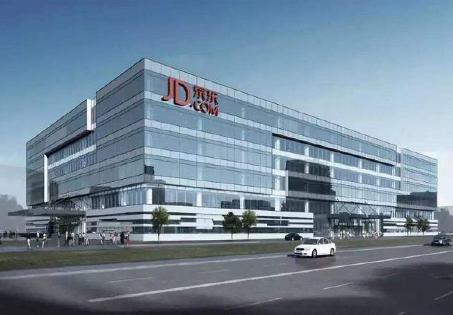 京东:将通过子公司持有京东健康约68.73%的股份
