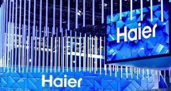 海尔智家今日在港上市,午盘收涨6.67%
