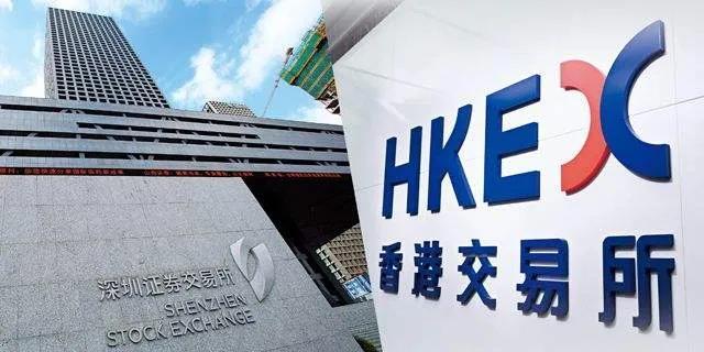 戴志坚将出任港交所代理集团行政总裁;京东物流选定美国银行、高盛作为香港IPO承销商