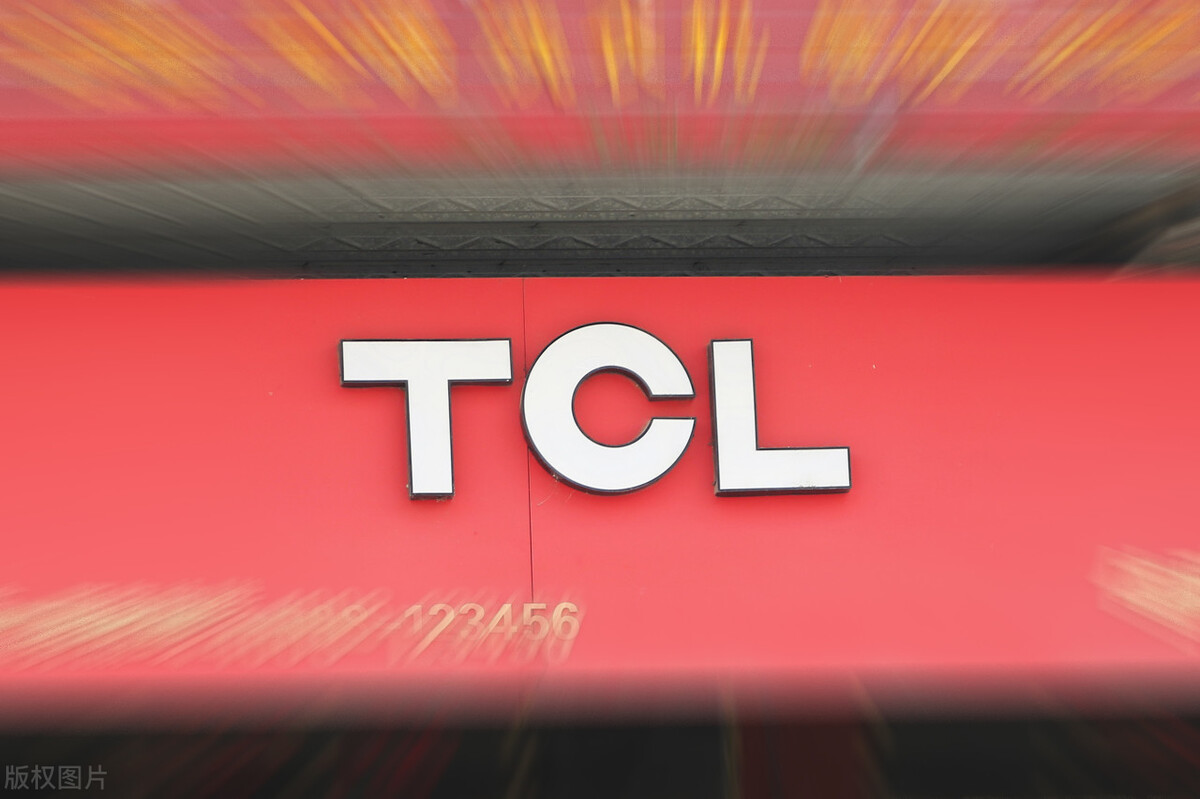 TCL电子2020年超额完成全年目标销售量