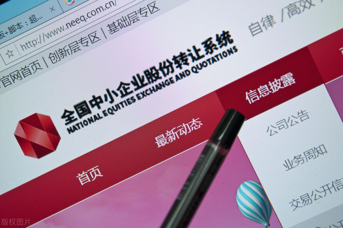 稻草熊娱乐发售价厘定为每股发售股份5.88港元,超额认购逾402倍