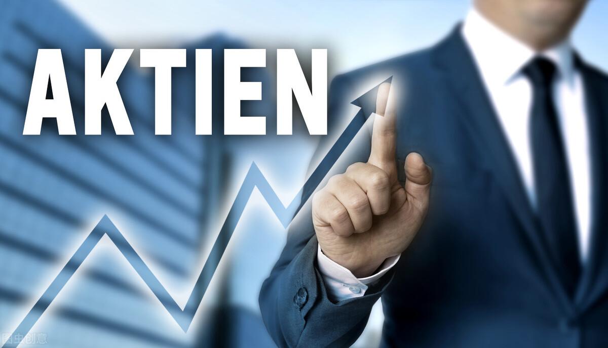 """美银证券:联想集团重申""""买入""""评级,目标价升至10.7港元"""