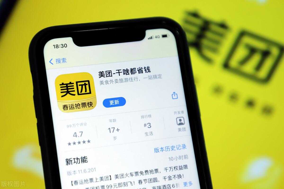 美团、京东物流正在竞购中国物流资产股权