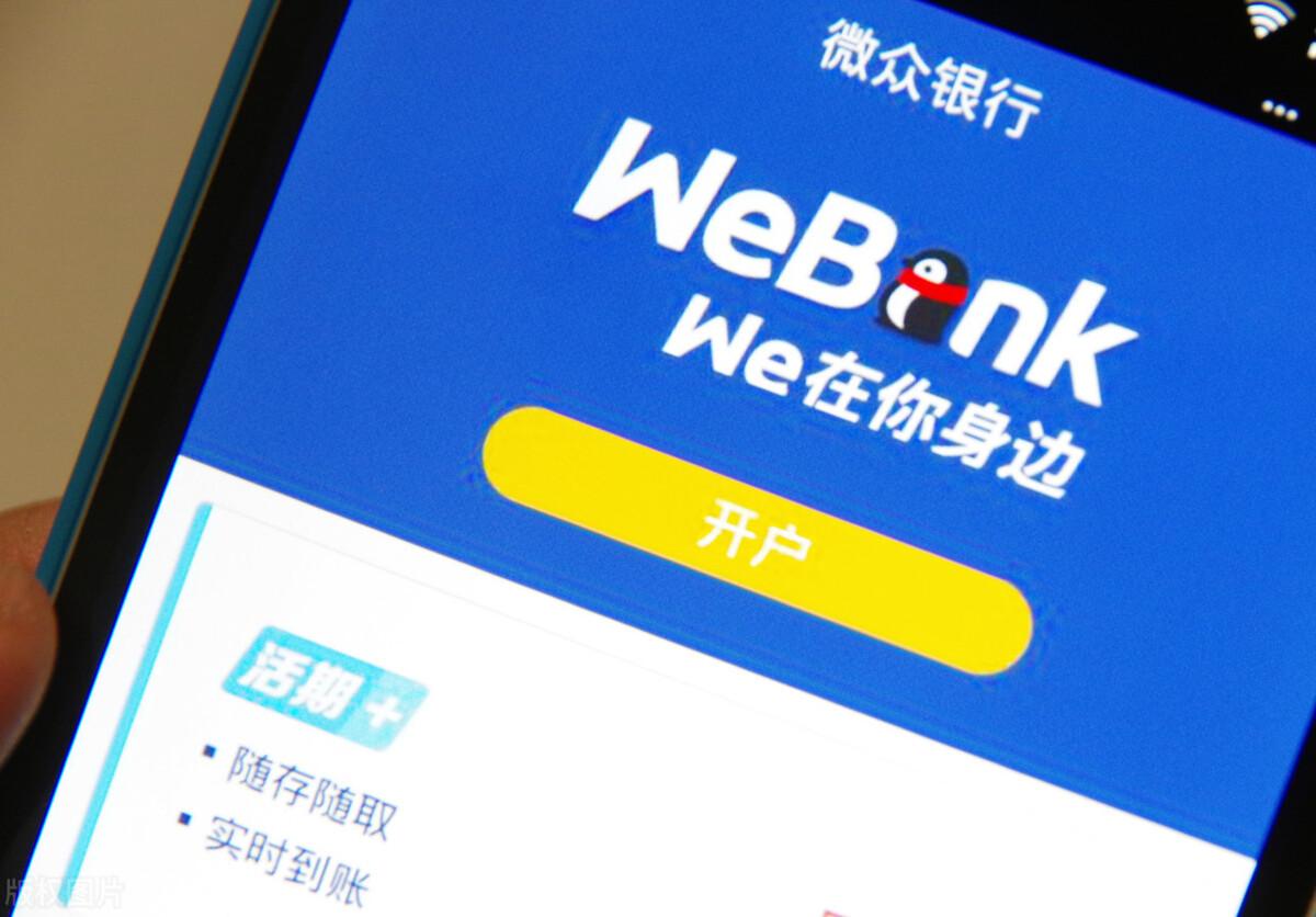 """北京银行与腾讯云""""强强联手"""",手机银行合作已先期落地"""