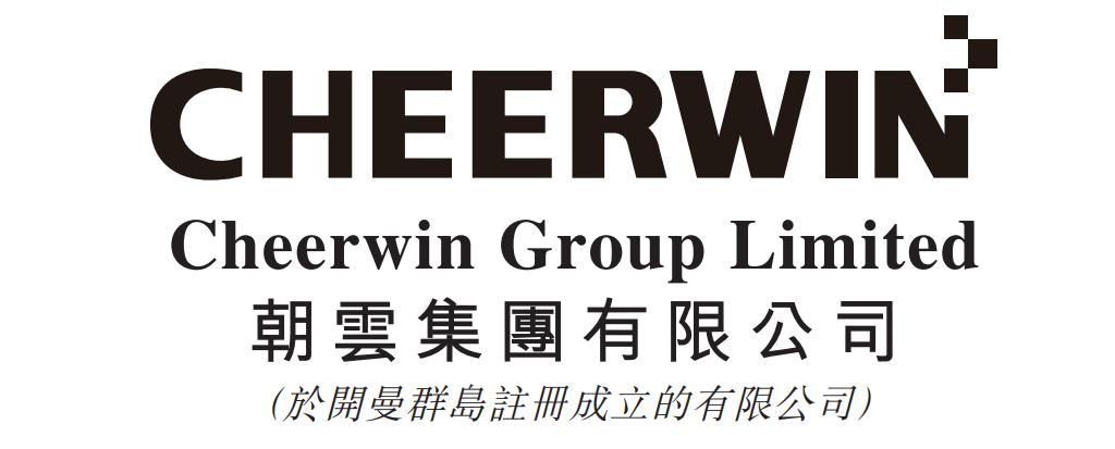 【一周IPO追踪】本周2家公司将在港上市,朝云集团周三登场