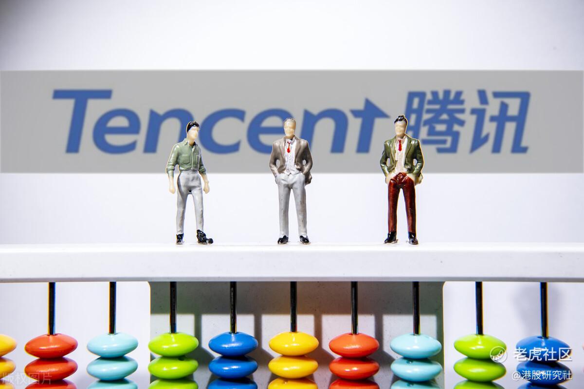 腾讯云智服科技(成都)有限公司成立,经营范围含软件开发等