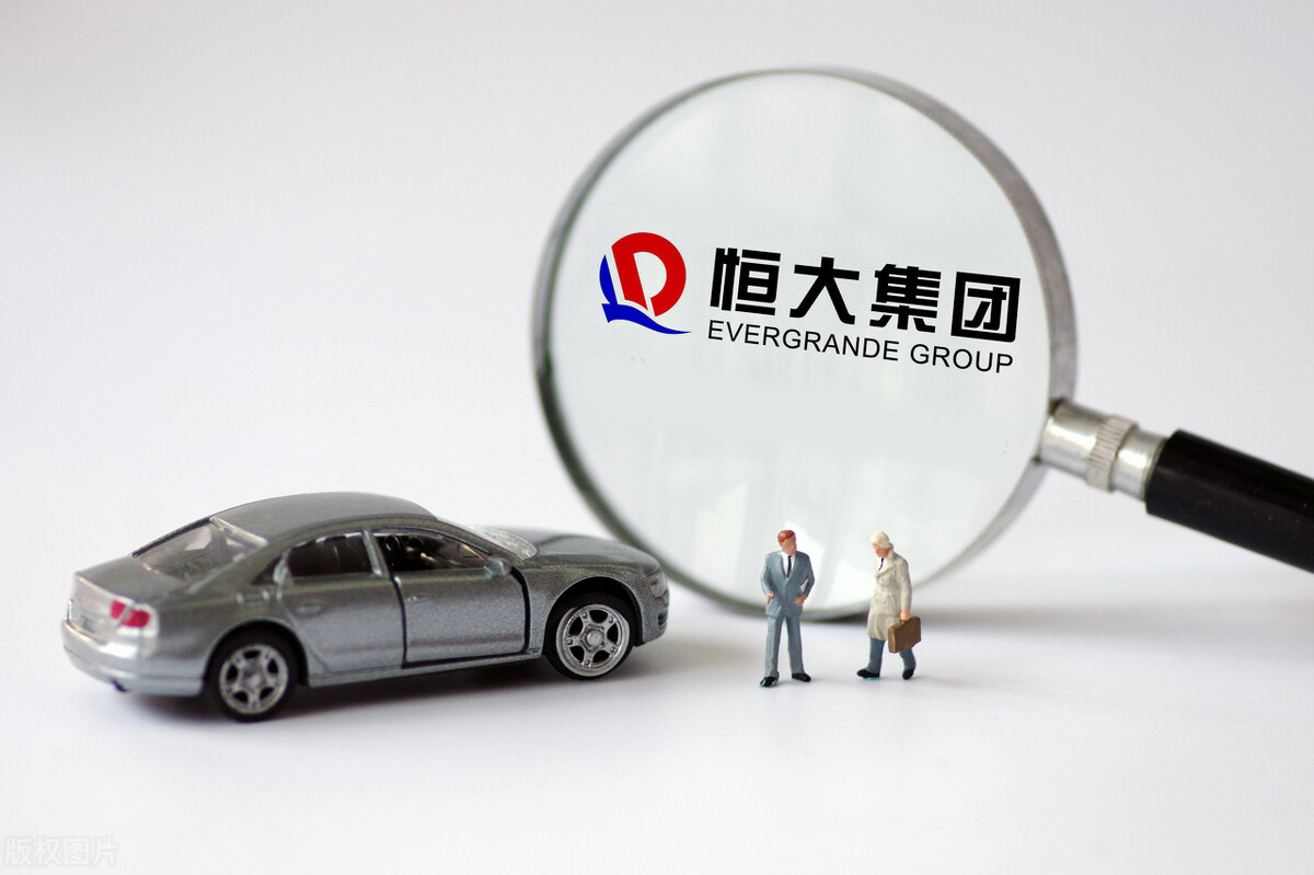 恒大汽车新动态:前拜腾首席执行官兼联合创始人戴雷将赴恒大汽车任职