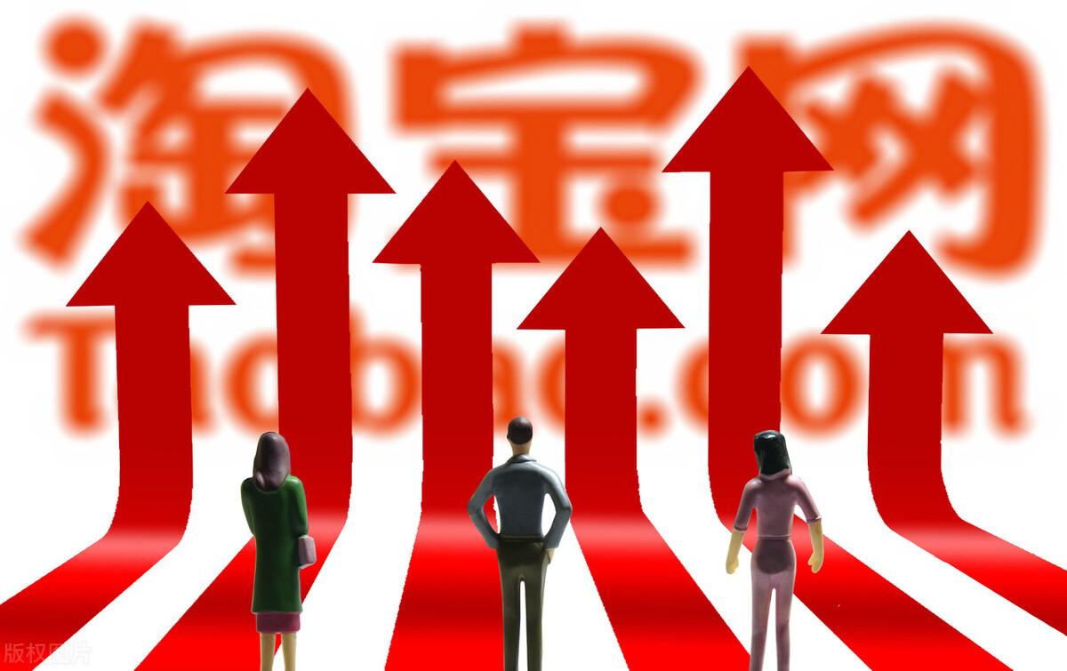 淘宝与中国天气网联手,共同发布首期《淘宝气象经济学冷知识》