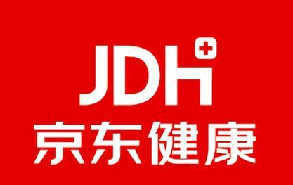 京东健康2020年活跃用户为8980万 大量潜在用户待挖掘