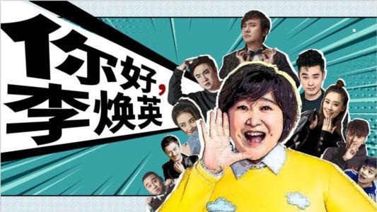 你好李焕英票房超神奇女侠,贾玲成全球票房最高女导演