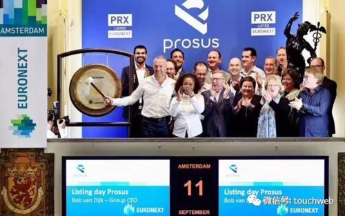 腾讯大股东Prosus将减持的腾讯股票定价每股595港元,筹资147亿美元