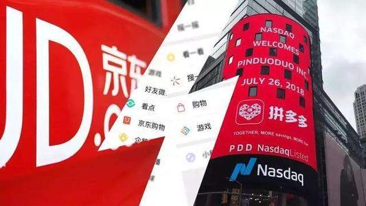 黄光裕称与京东、拼多多的竞争「谁也灭不了谁」、「真快乐」APP GMV 同比增长近 4 倍