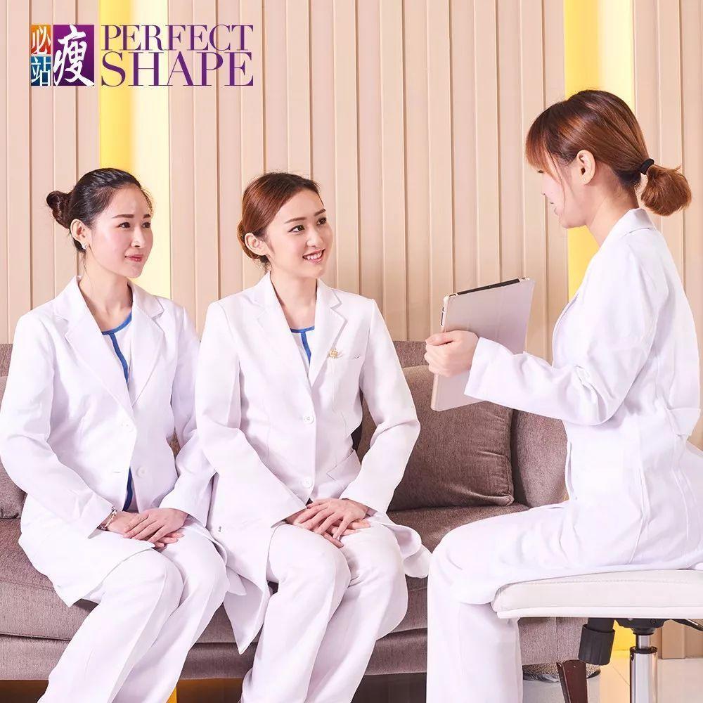 必瘦站涨超5% 下半年销售合同表现同比增长12.3% 拟增聘50名医生拓展医疗业务