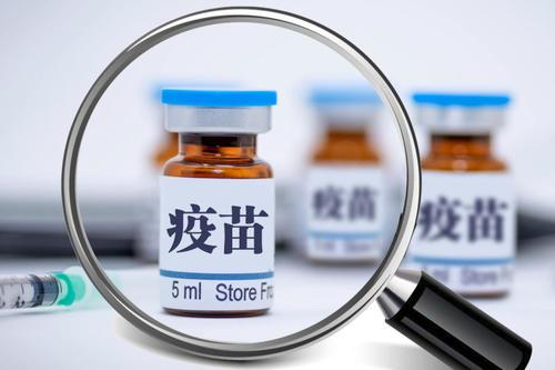 康希诺生物-B重组新型冠状病毒疫苗,于智利获得紧急使用授权