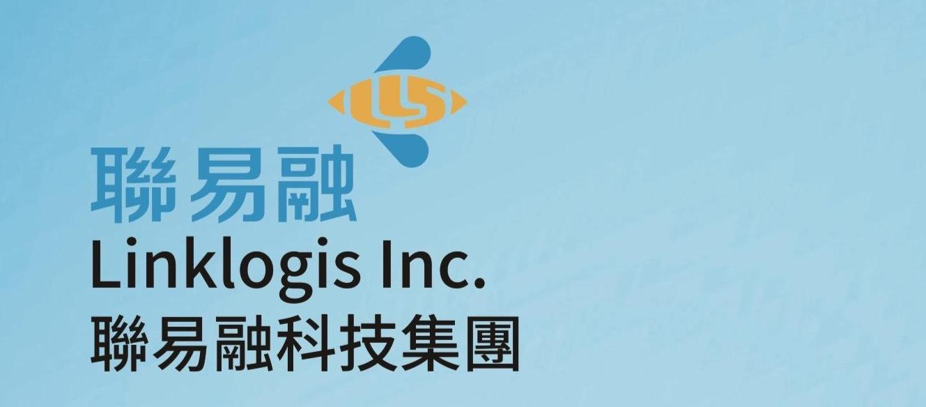 供应链金融科技SaaS第一股联易融上市,开涨近10%盘前成交近9亿港元