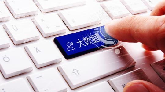 京东、唯品会等 10 家平台承诺不用大数据杀熟