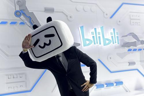 哔哩哔哩陈睿:5年内中国网络视频用户将突破12亿