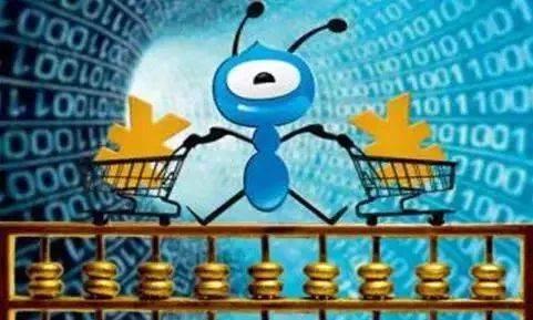 【从蚂蚁到阿里!从金控到反垄断!金融委的每句话都在应验】