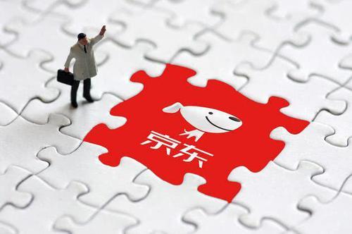 交银国际看好京东社区电商布局加强对下沉市场渗透,下调其目标价至386港元