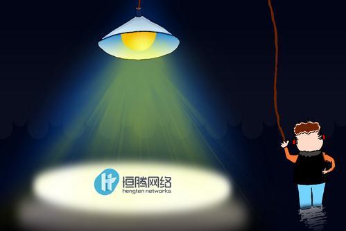 恒腾网络加速打造中国奈飞,近期与腾讯视频达成深度合作