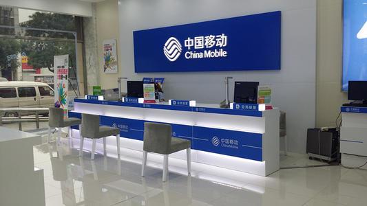 中国移动将受惠于在家工作的趋势,瑞信维持跑赢大市评级 目标价79.5港元