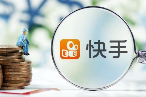 从滴滴的仇广宇到FB的王美宏,快手的国际化究竟野心有多大?