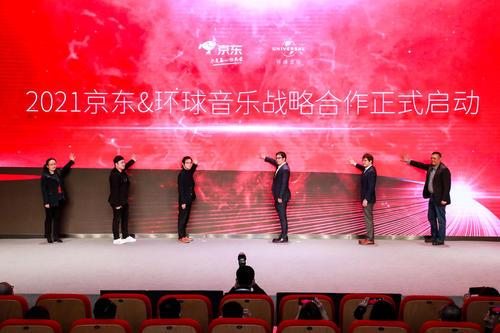 京东文娱牵手环球音乐,双方将在实体专辑领域展开全面深入合作