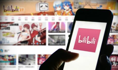 """B站与不咕剪辑App推出新功能""""AI视频自定义抠像"""",已获20000多人投稿"""