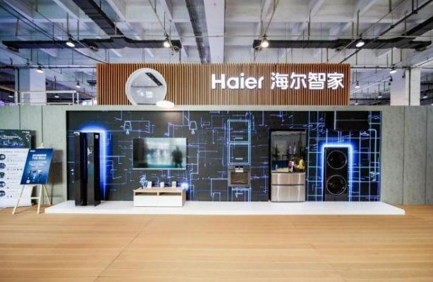 海尔智家Q1实现营收547.74亿元,净利达30.54亿元同比增185.33%