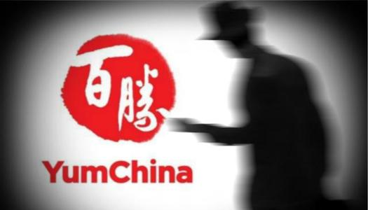 百胜中国Q1净利增271%,大和评级跑赢大市