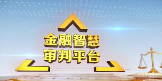 领智金融Q1股东应占亏损460.6万港元,收入同比下降52.77%